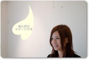 銀座カラーエステシャン(笑顔イメージ)